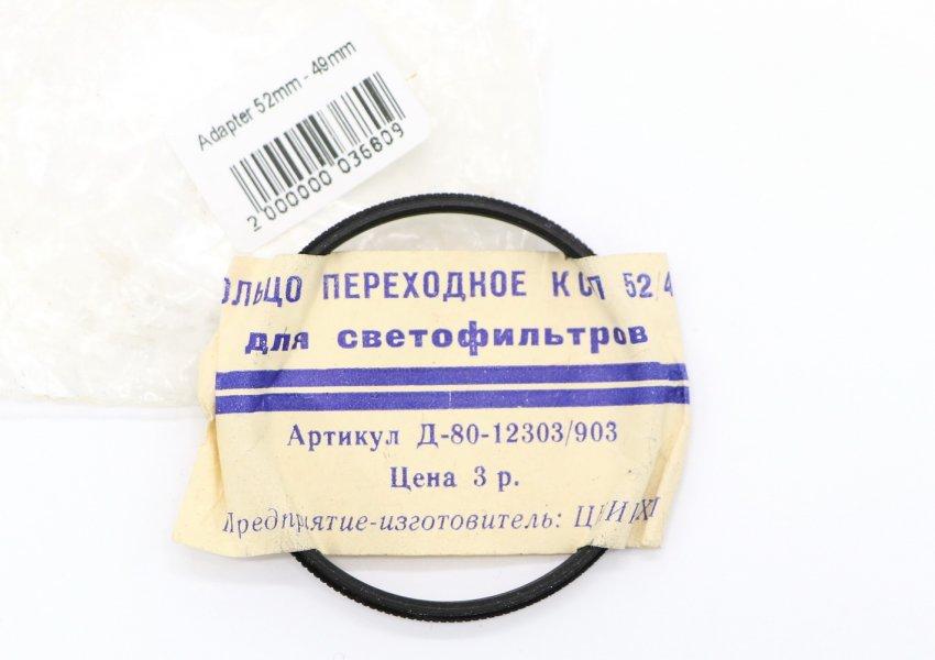 Adapter 52mm - 49mm