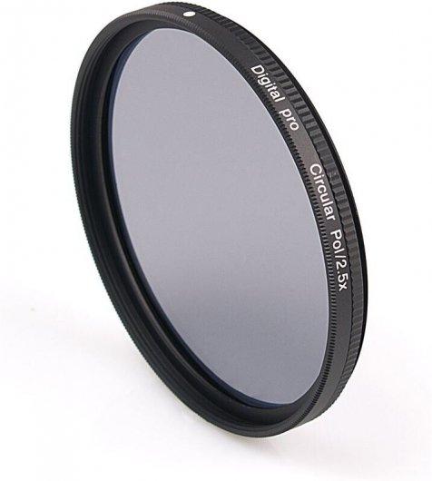 Светофильтр Rodenstock 77mm Circular-Pol HR Digital MC