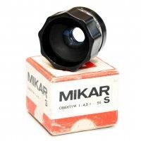 Mikar S f4.5/55mm M39