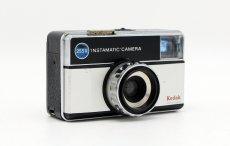 Kodak instamatic 255x (Germany, 1972)