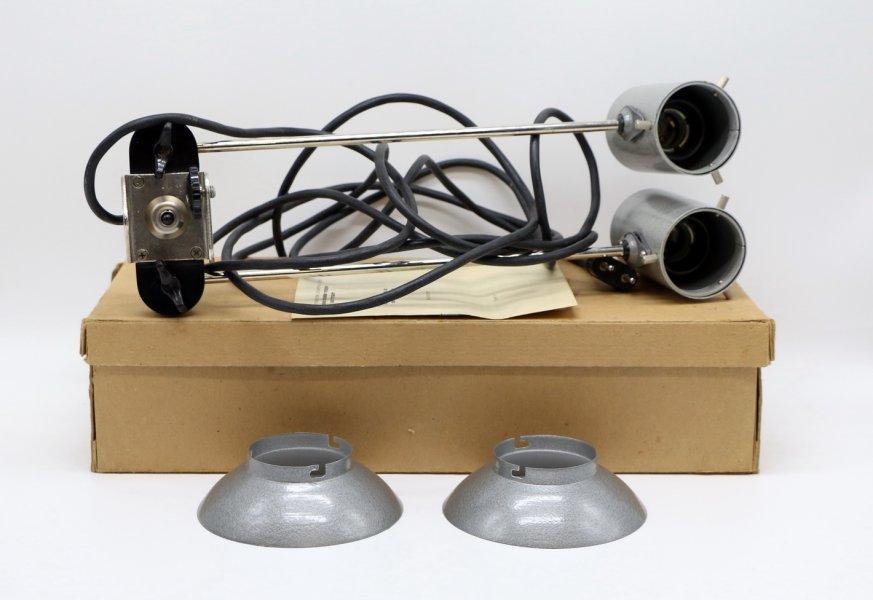 Осветитель двухламповый Искра (CCCP, 1977)