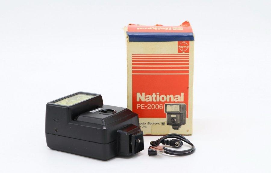 Фотовспышка National PE-2006