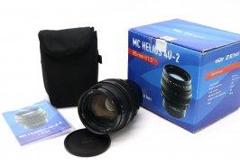 Гелиос-40-2-С 1,5/85 Canon EF в упаковке