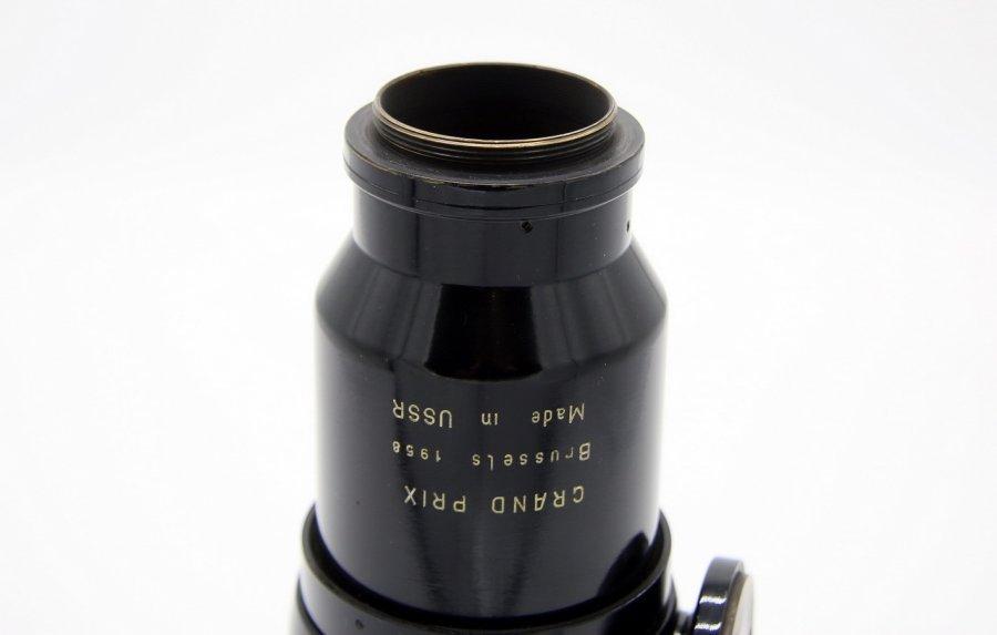 Таир-3 4,5/300 GPB (КМЗ, 1958)