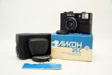 Эликон 35С комплект в упаковке (ММЗ, 1989)