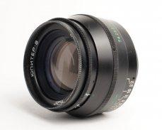 Юпитер 8 f2/50mm для Fujifilm FX