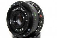 Индустар-50-2 3.5/50 для Canon EOS
