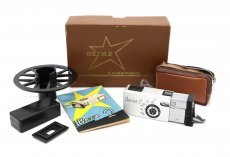 Киев Вега 2 kit box