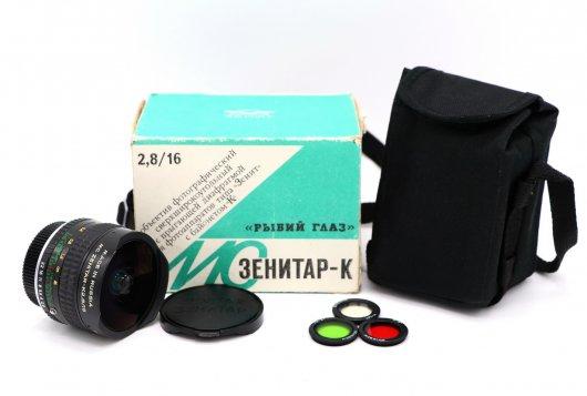 Зенитар-К МС 2,8/16 Fish-eye new