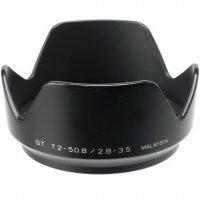 Бленда Minolta GT 7.2-50.8/2.8-3.5