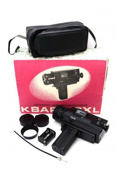 Кварц 8XL + Карат 1.2/8-40 (СССР, 1987 год)