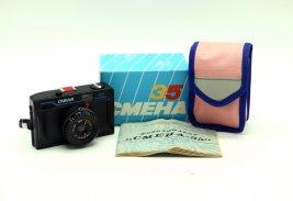 Смена 35 новая, в упаковке (СССР, 1991)