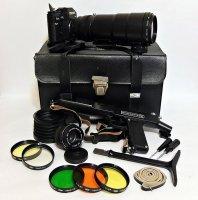 Фоторужье Фотоснайпер Зенит 12xps / ФС-12 комплект