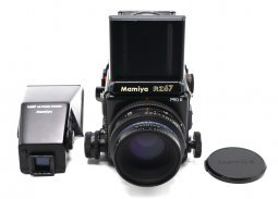 Mamiya RZ67 Pro II kit