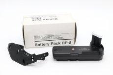 Батарейная ручка Canon BP-8