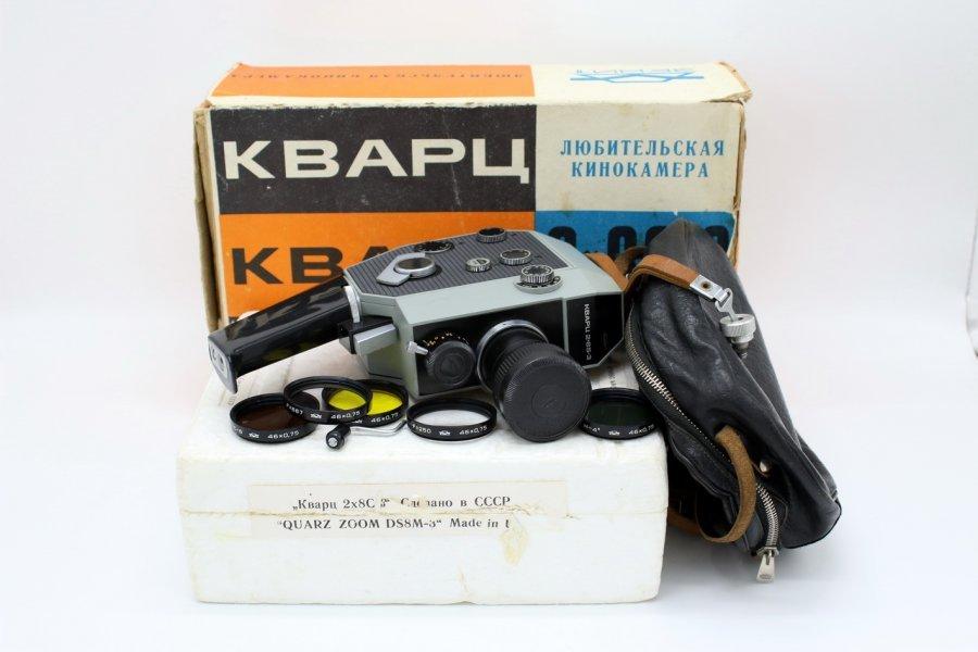 Кинокамера Кварц 2х8С-3 в упаковке