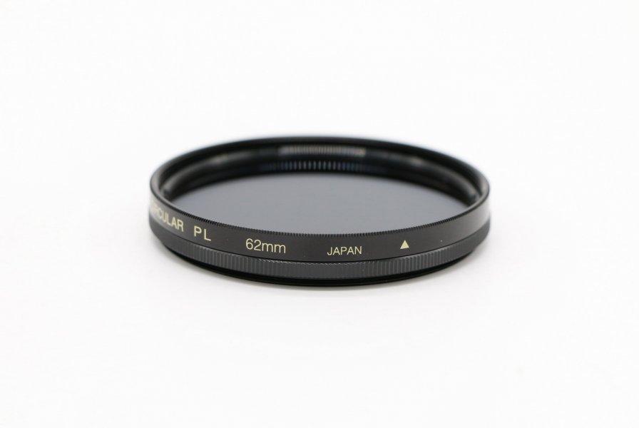 Светофильтр Kenko MC Circular PL 62mm