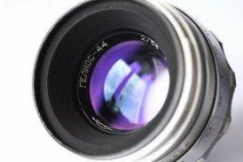 Редкость Гелиос 44 2/58 для Canon, 13 лепестков