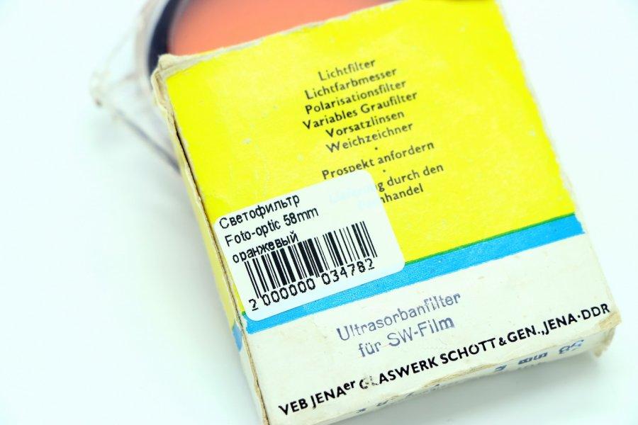 Светофильтр Foto-optic 58mm оранжевый