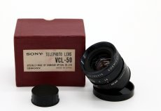 Cosmicar Television lens 1.5/8.5 mm